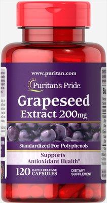 Puritan's Pride 葡萄籽美肌精華200毫克120粒
