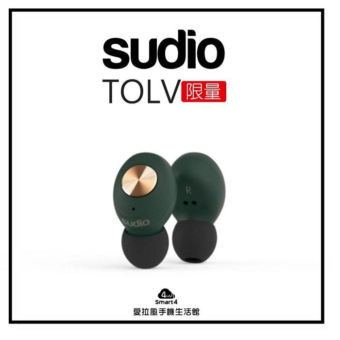 【愛拉風X真無線】Sudio Tolv 限量綠色 真無線耳機 藍芽耳機 瑞典精品 極簡設計 超高音質