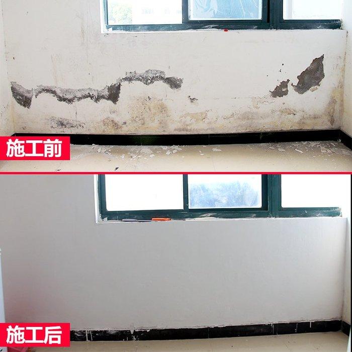 爆款補墻膏墻面修補白色內墻補墻乳膠漆油漆墻壁脫落墻面修補膏膩子粉#膠水#修補#防水