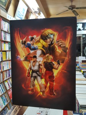 【復興二手書店】『Street Fighter V Collectors Edition Guide 快打旋風5』免運費