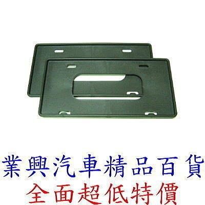 車牌保護框座(舊牌→六碼)/黑色(2只裝)(Q5D-002)【業興汽車精品百貨】