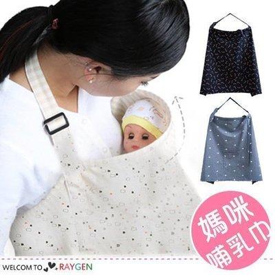 八號倉庫  滿版印花多功能媽咪哺乳巾 披肩遮蓋布【2L021E643】