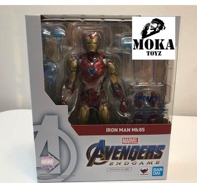 (最後一盒)全新港版SHF MK85 鋼鐵俠 Ironman 終局之戰 Endgame