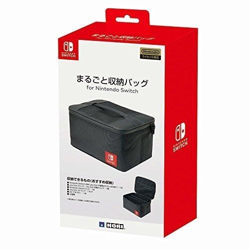 現貨中 HORI 日本 Nintendo Switch 主機 大容量 完整收納箱 黑色款 NSW-013【板橋魔力】