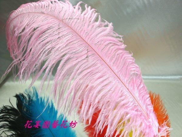 【花宴】資材系列*中鴕鳥羽毛*10色~帽飾~製作手工藝品~髮飾