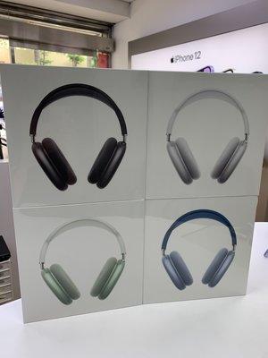 獨家送一年人為意外險 全新未拆封 Apple AirPods MAX 台灣公司貨