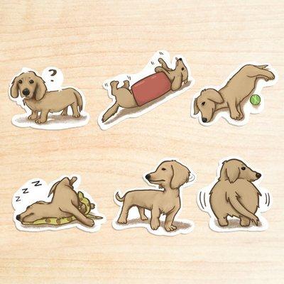 《臘腸狗I》/ 原創-防水貼紙包 1組(6入)  / 奶油臘腸 / 長毛臘腸 / 蒼蠅星球 / 手創市集