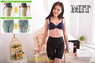 <美體小鋪>台灣製560丹竹炭四角美型束褲MIT專利設計超緊機能型縮腹束腿提臀560D
