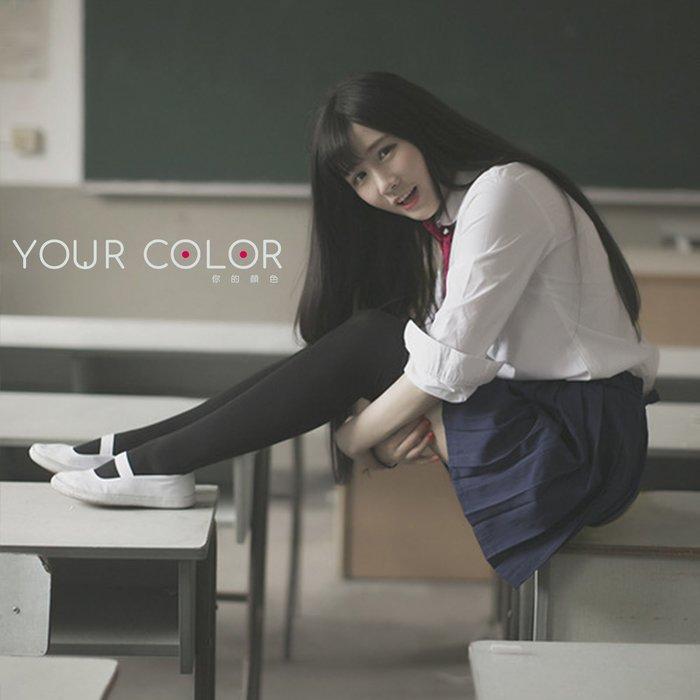 完美 學生服|jk 日系 班服 校服 百褶裙|13A6|Yourcolor 你的顏色