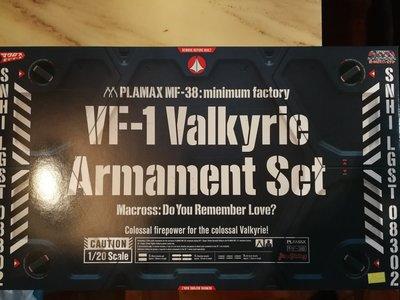 Plamax 1/20 超時空要塞 Macross Armament Set 飛彈 set Max Factory