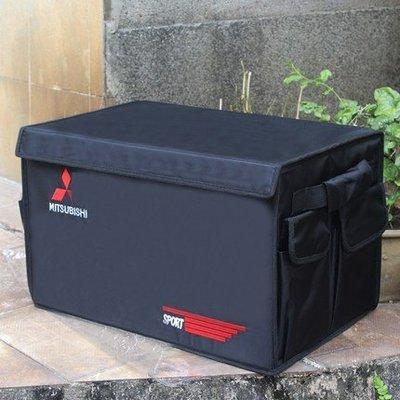 三菱 後車廂置物箱|改裝精品置物箱|收納置物整理盒OUTLANDER LANCER GALANT GRANDIS ASX