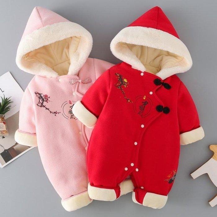 999嬰兒新年衣服新生嬰兒兒喜慶紅色拜年服初生冬裝女寶寶男過年連體01KK12