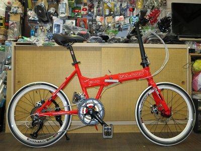 【愛爾蘭自行車】IRLAND EVO 27速 20吋 451輪組 碟煞 鋁合金 摺疊車 小折 高雄 冠鑫自行車