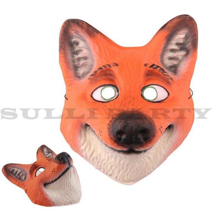 雪莉派對~狐狸面具 萬聖節.聖誕節.表演服裝 舞蹈道具 動物方程式 表演面具舞會節日 動物面具 尼克面具