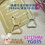 YG035【每個16元】11*17MM精緻滴油彩色夢遊...