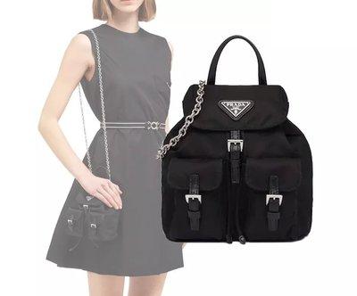 【折扣預購】21春夏正品PRADA logo mini迷你款 黑色尼龍 銀鍊 肩背包 後背包 1BH029