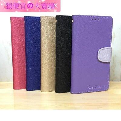 狠便宜*HTC U12+ U12 life U11 U11+ EYEs U Ultra Play A9 M9 E9 X9 X10 S9 絲紋 皮套 保護套