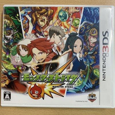 【飛力屋】日版 任天堂 3DS 怪物彈珠 monster strike 純日版 附特典貼紙