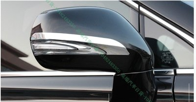 『高端汽車百貨』Lexus凌志 09-15款 RX270 RX350 RX450H 後視鏡裝飾條 外飾改裝