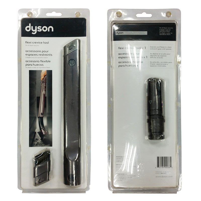 Dyson 彈性狹縫吸頭 Flexi crevice tool全新原廠公司