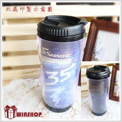 【贈品禮品】A1764台灣製客製化隨行杯A款/飲料保溫保冷杯相片個性化印製畢業情人婚禮