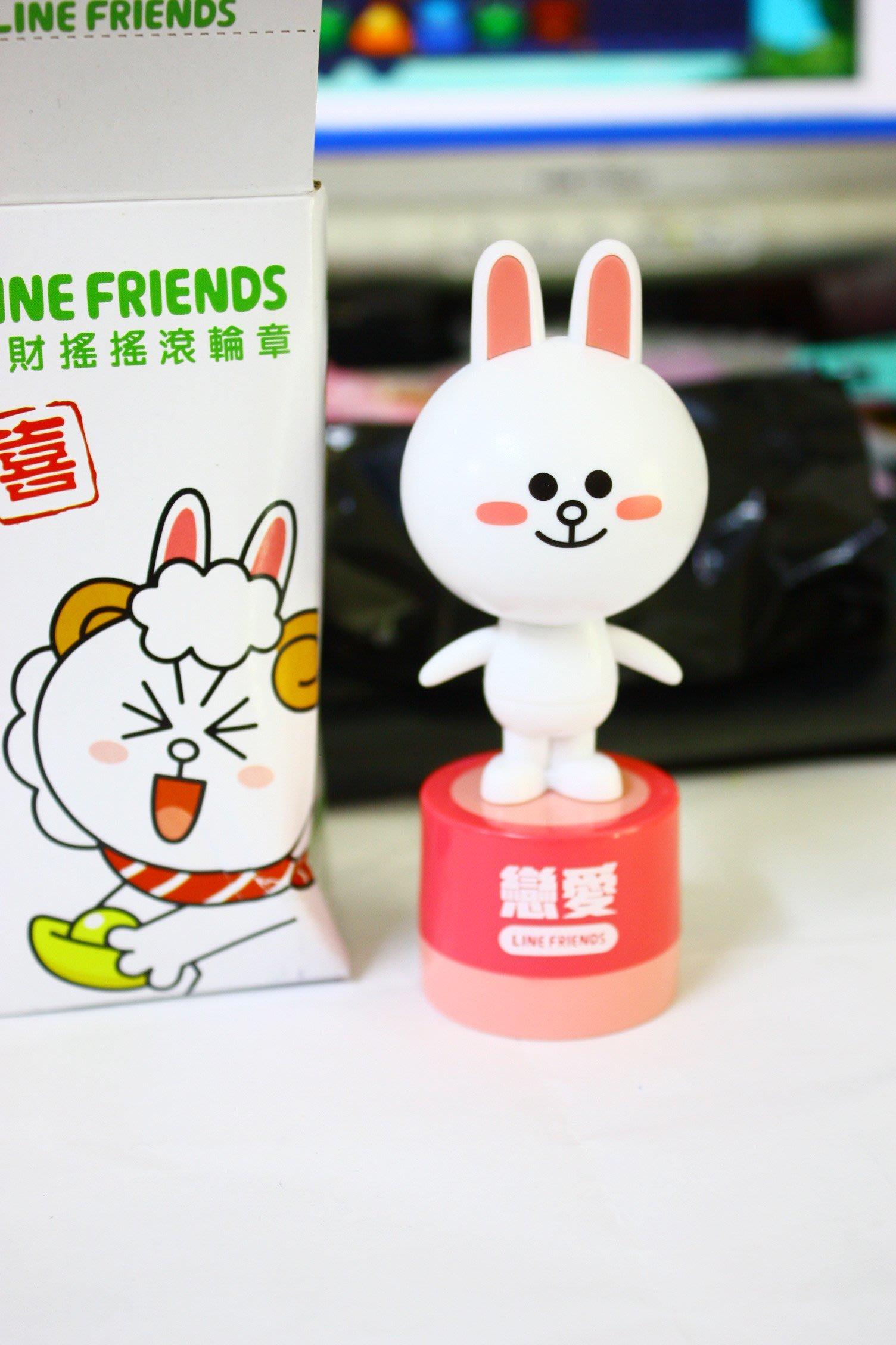 【R的雜貨舖】7-11 LINE 兔兔滾輪印章
