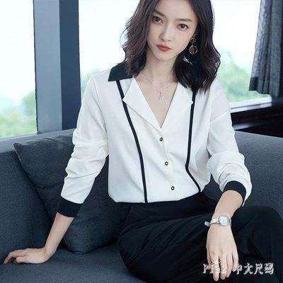 白色雪紡職業襯衫女長袖2019秋裝新款韓版女裝時尚OL襯衣寬鬆上衣 JY11146