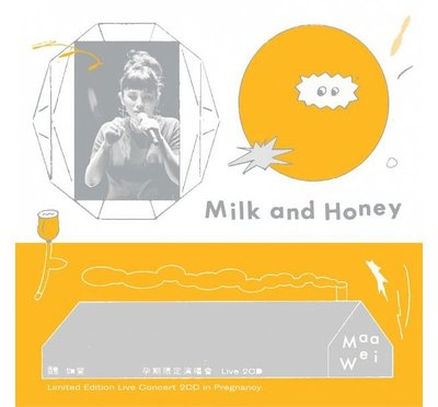 合友唱片 魏如萱 waa wei / maa wei《milk and honey》孕期限定演唱會live 2CD