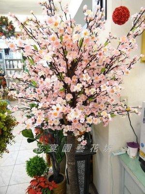 【花宴】人造樹*6尺單球櫻花樹*適合居家~櫥窗擺設~造景佈置/樣品屋/餐廳/店面/花材批發