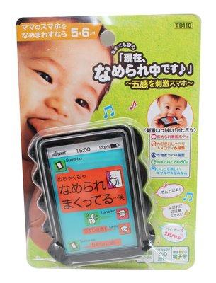 【日本People】新寶寶的智慧型手機玩具『CUTE嬰用品館』。