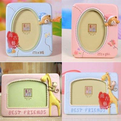 【尚古藝】可愛卡通兒童相框 可愛寶寶相框 6寸擺臺相框 桌擺兒童創意相框