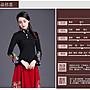 【臻嫻悠活館】中國風女裝刺繡上衣民族風秋裝立領繡花修身長袖t卹女大碼打底衫
