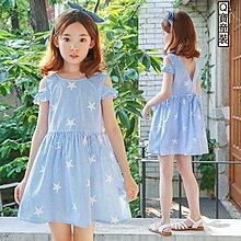 中大童 優質 女童【Q寶童裝】夏款 DM-224 條紋露肩星星 連身裙 洋裝