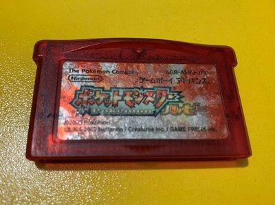 幸運小兔 GBA遊戲 GBA 神奇寶貝 紅寶石 固拉多 寶可夢 任天堂 NDS、GameBoy GBM 適用 E1