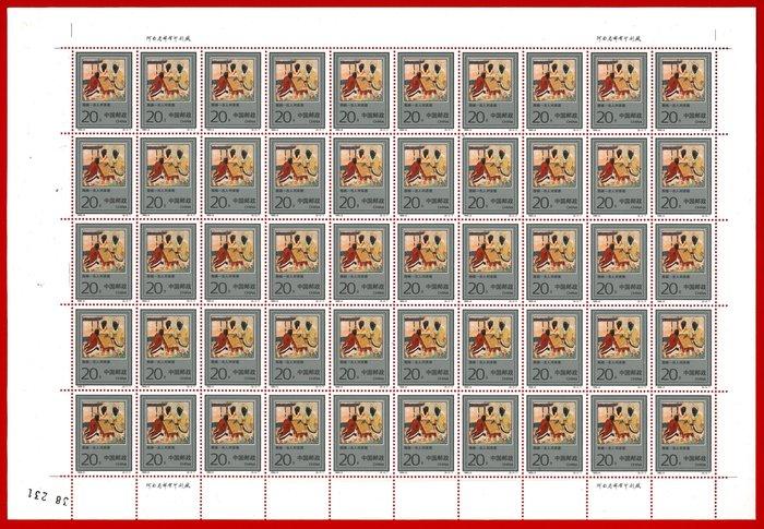 1993-5 圍棋版張全新上品原膠、無對折(張號與實品可能不同)