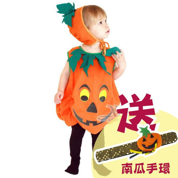 節慶王【W911612】俏皮南瓜裝,萬聖節服裝/化妝舞會/派對道具/兒童變裝/角色扮演