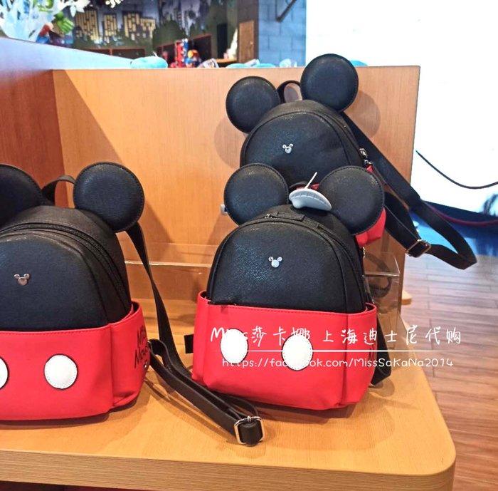 Miss莎卡娜代購【上海迪士尼商店】﹝預購﹞米奇 俏皮雙肩背包 後背包