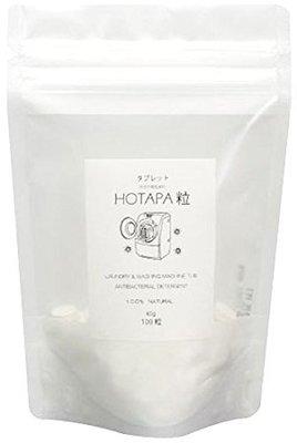 日本製 Hotapa 洗衣槽抗菌清潔錠 100錠入袋裝 現貨