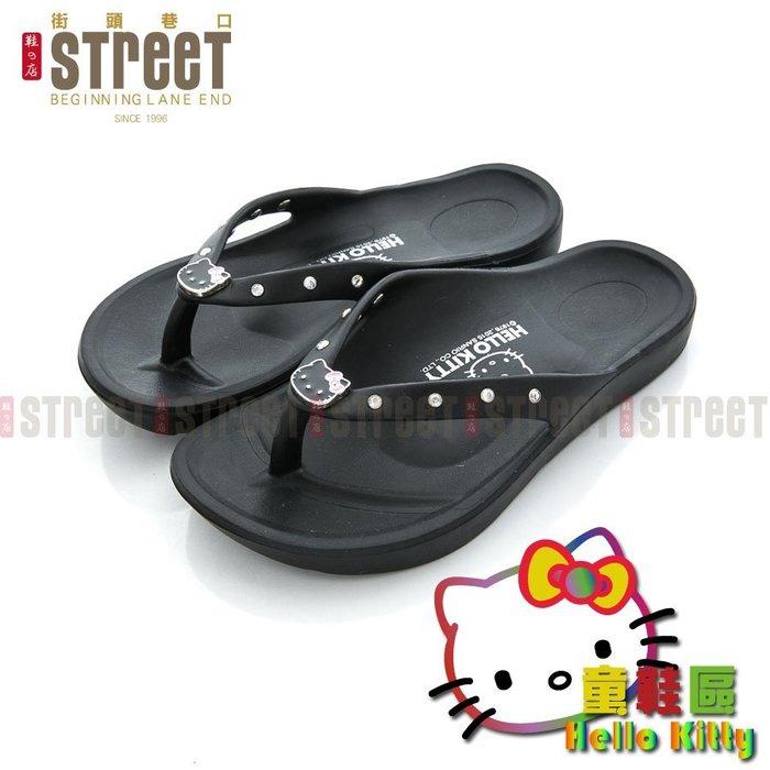 【街頭巷口 Street】Hello Kitty 凱蒂貓 童鞋 清秀水鑽系列 舒適 輕量夾腳人字拖鞋KT811334BK