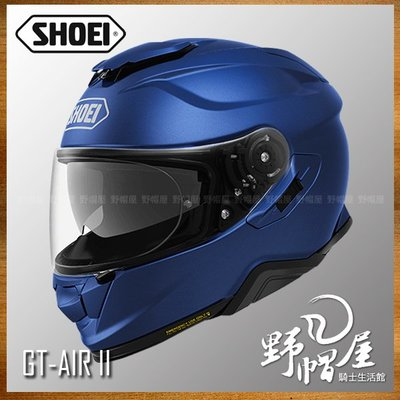 三重《野帽屋》日本 SHOEI GT-Air II 全罩 安全帽 內襯全可拆 內墨片 GTAIR 2。消光金屬藍