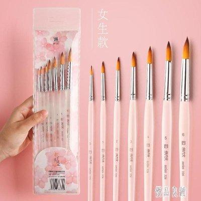 7支裝水彩畫筆毛筆套裝初學者手繪顏料筆尖頭尼龍水粉繪畫丙烯成人