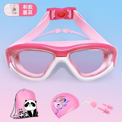 迪卡龍 迪卡儂官網兒童泳鏡男童防水防霧高清游泳眼鏡裝備女童大