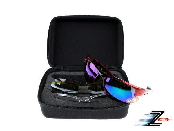 【Z-POLS 2 競技必備】四片組重裝!PC-UV4可換鏡可配度運動太陽眼鏡!七色可選!狂殺!送運動帶