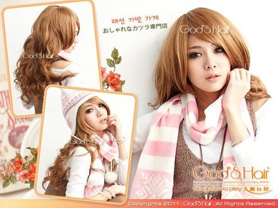 *GODSHAIR*日韓系假髮【BL824】LADYGAGA款 時尚度100%奶茶色大波浪長捲髮 耐熱擬真絲