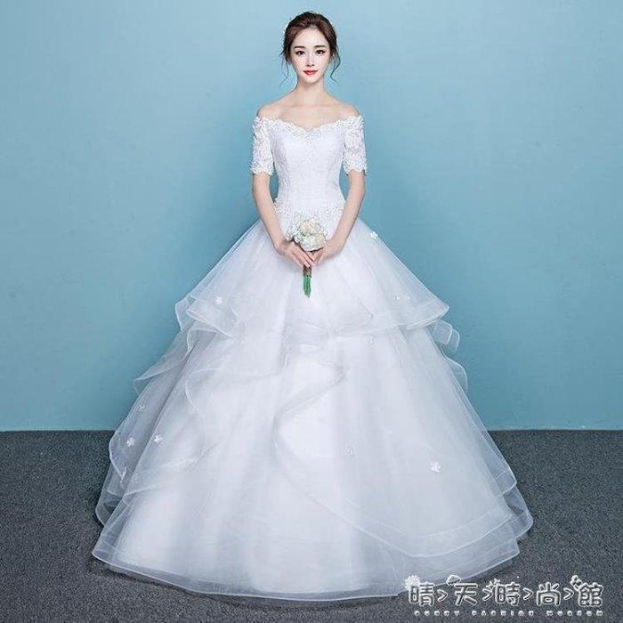一字肩主婚紗禮服新娘簡約韓式公主齊地大碼顯瘦女出門紗 訂製商品不可退換貨