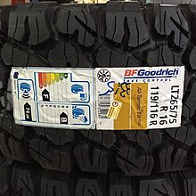 【優質輪胎】固力奇KO2全新胎_265/75/16_(藍哥悍馬車 PAJERO倍耐力 QX4_265/75R16)三重區
