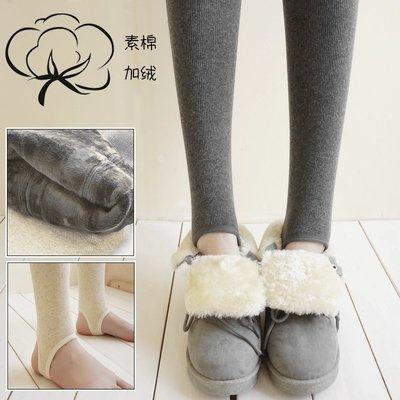 日本秋冬踩腳爆暖褲內刷毛 刷毛爆暖踩腳...