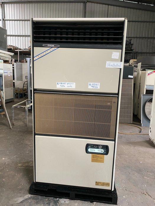 (大台北)中古大同5RT水冷箱型機1φ220V(編號:TA1090901)~冷氣空調拆除回收買賣出租~