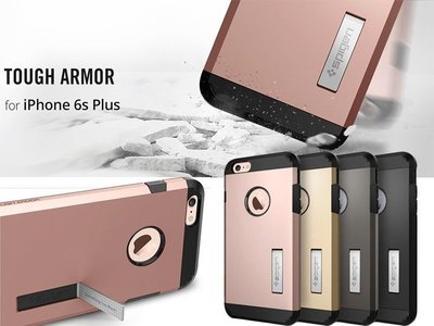 正品 SGP iPhone 6s Plus/6 Plus 5.5吋 Tough Armor 空壓技術 防撞防摔 保護殼