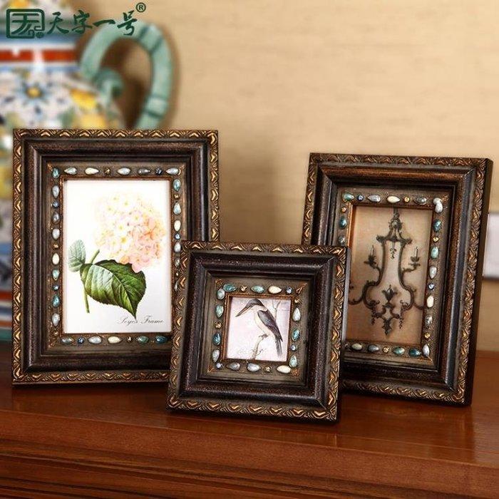 相框寶石歐式實木復古相框創意367寸木框木質相框擺台